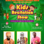 Kids recitation