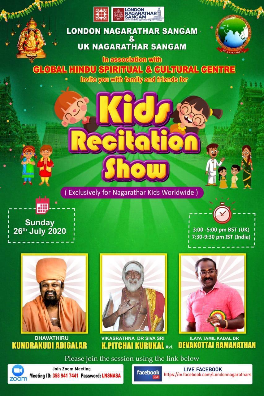 Kids recitation